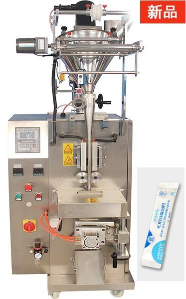 DXDF40BY粉剂包装机